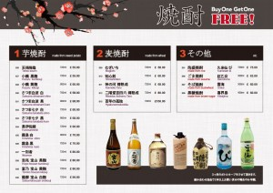 Bottle of Shochu, Buy One Get One Free!  [Offers only in January to March 2015]