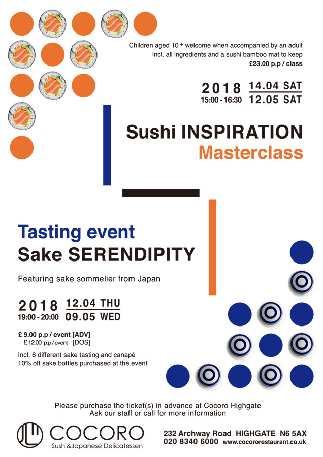 A3_Highgate_sushi_sake_event_2018