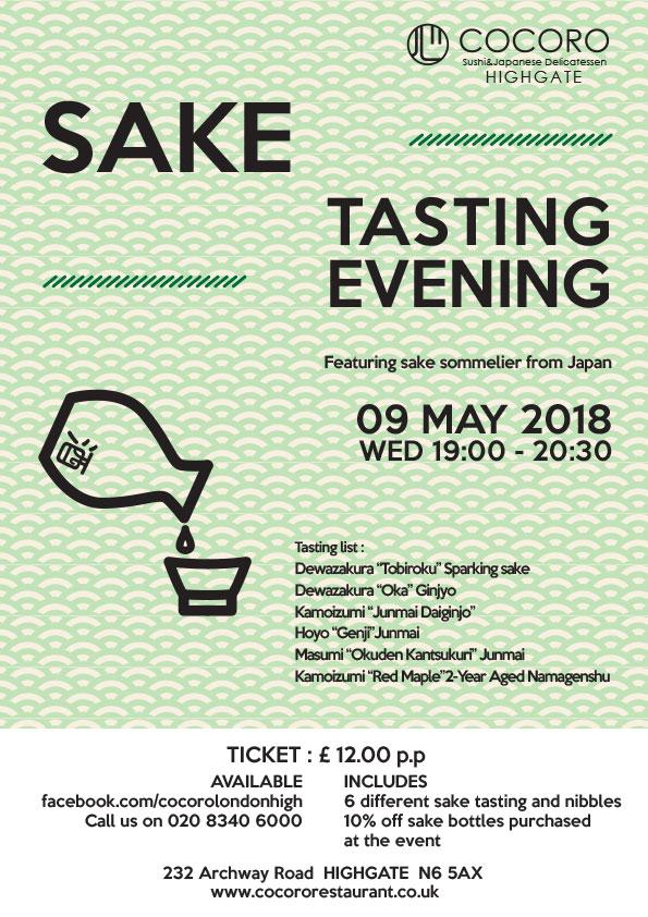 Sake Tasting Evening