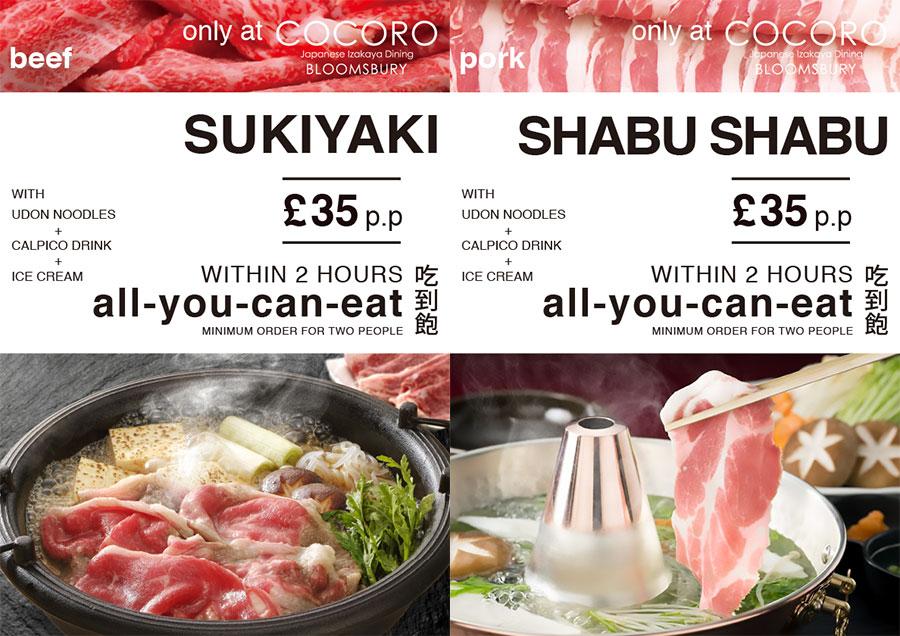 COCORO Bloomsbury Sukiyaki / Shabu-shubu