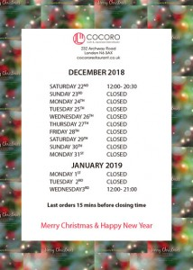 COCORO Christmas & New Year Holidays 2018-19