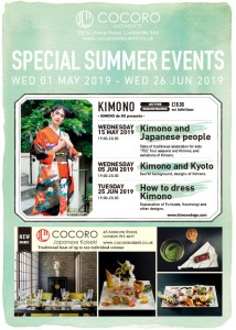 Summer Special Events 2019
