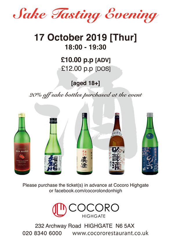 Sake Tasting Events – 17 Oct and 7, 21 Nov 2019