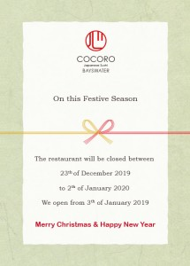 COCORO Christmas & New Year Holidays 2019-20