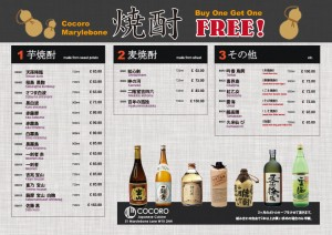Shochu Buy One Get One Free